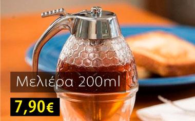 Dispenser Για Μέλι Και Σιρόπι - Μελιέρα 200ml